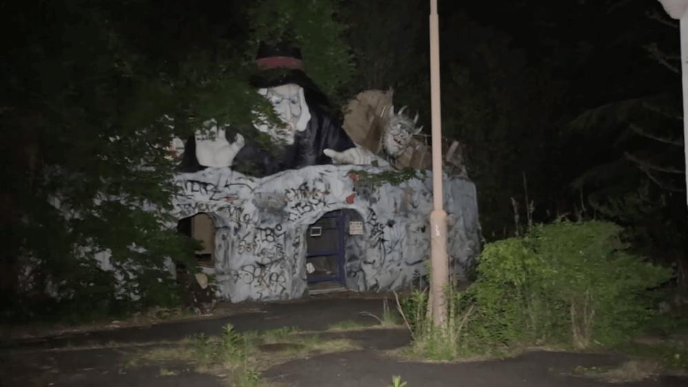 奈良ドリームランド-幽霊-お化け屋敷