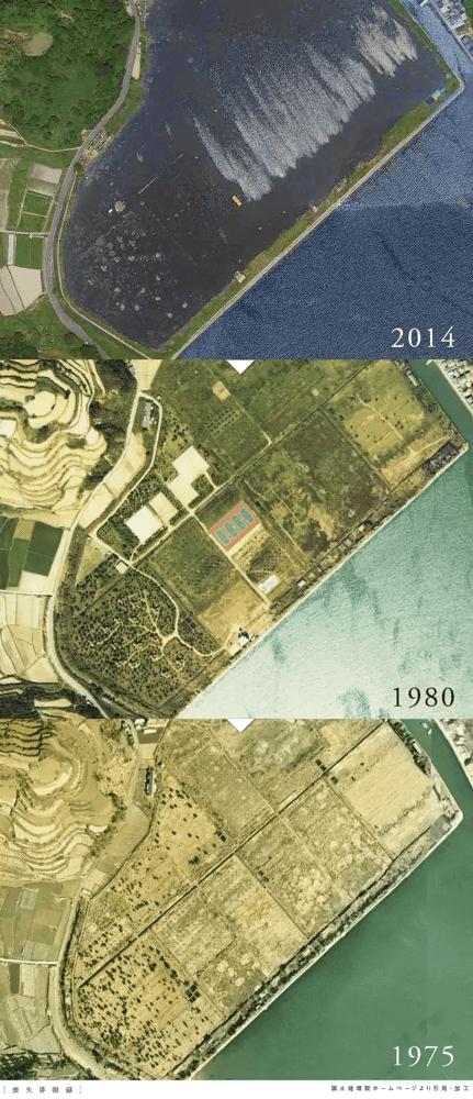 岡山の水没したペンション村の航空写真