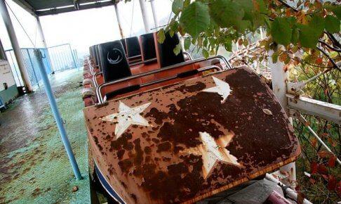 高子沼グリーンランドのジェットコースター
