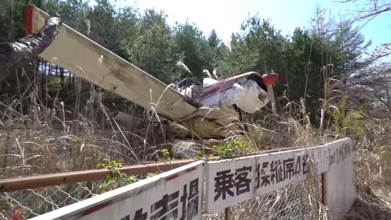 化女沼レジャーランドの飛行機
