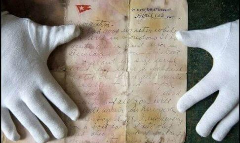 タイタニック沈没の前日に書かれたメモ