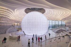中国のおしゃれな図書館の内部