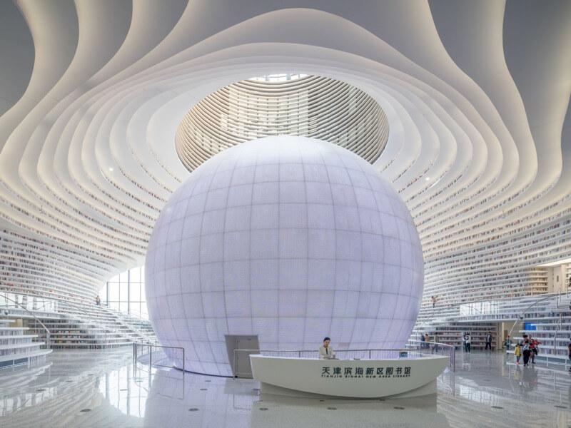 中国のおしゃれな図書館-球体