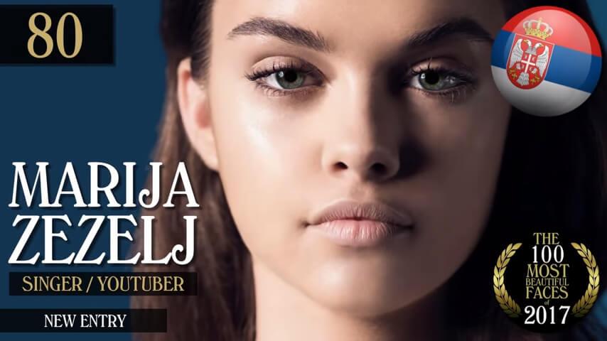 世界で最も美しい(美女)な顔2017