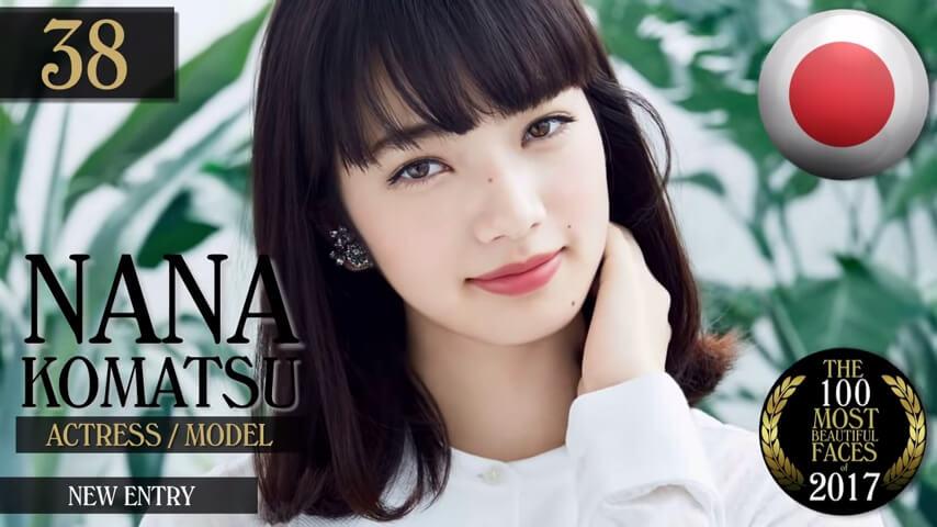 世界で最も美しい顔-小松菜奈