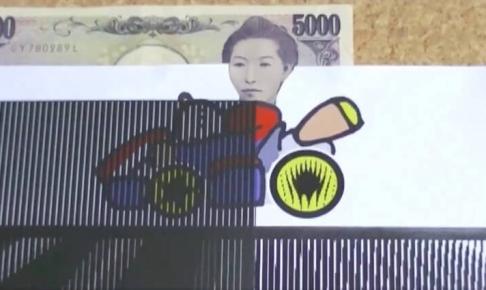 スリットアニメーション-お札