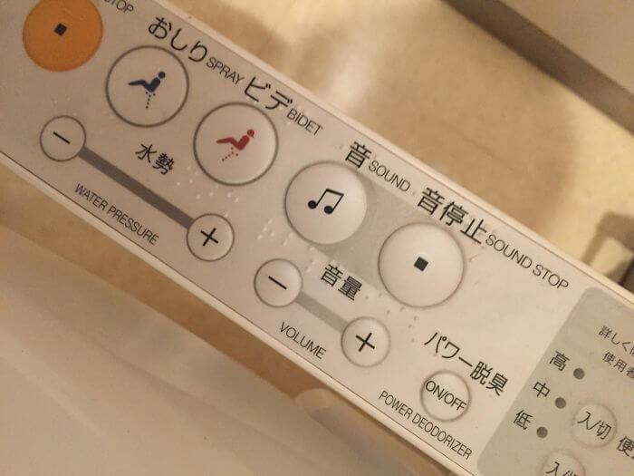 日本のトイレは、音をかき消す流水音が流せる(音姫)