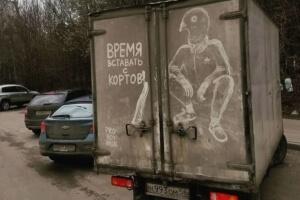 汚れた車をアートにするという発想。
