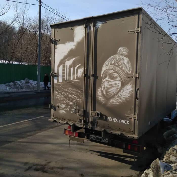 汚れた車のアート