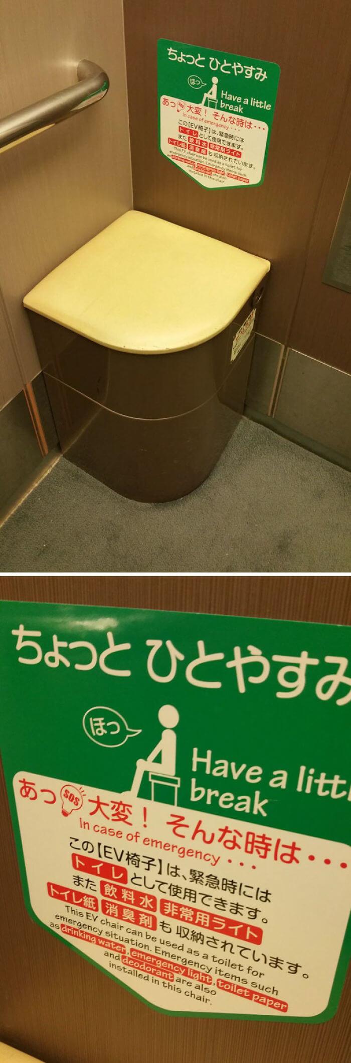 エレベーターに便利すぎる椅子がついている