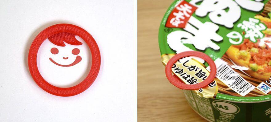マルちゃんのロゴを3D印刷した雑貨