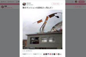 台風21号でマンションの屋根が吹き飛ぶ瞬間