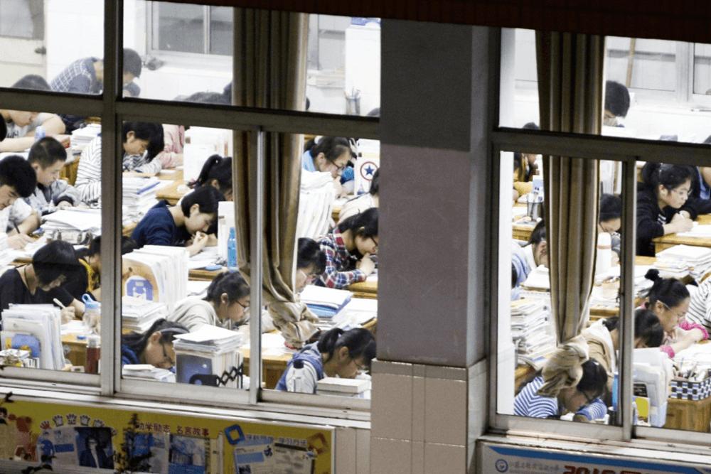 中国の高校
