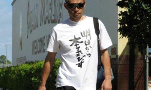 イチローの面白いTシャツ