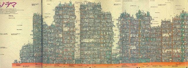 九龍城砦-断面図