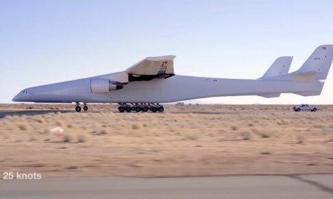 世界最大の飛行機-Stratolaunch