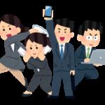 センスあるやん…!平成最後の日(4月30日)、テレビ西日本の特番スポンサーが「明治」「大正製薬」「昭和建設」「へいせい」に。
