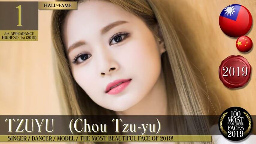 世界で最も美しい顔の女性ベスト100-2019-TWICEのツウィ